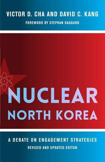 Nuclear North Korea book cover