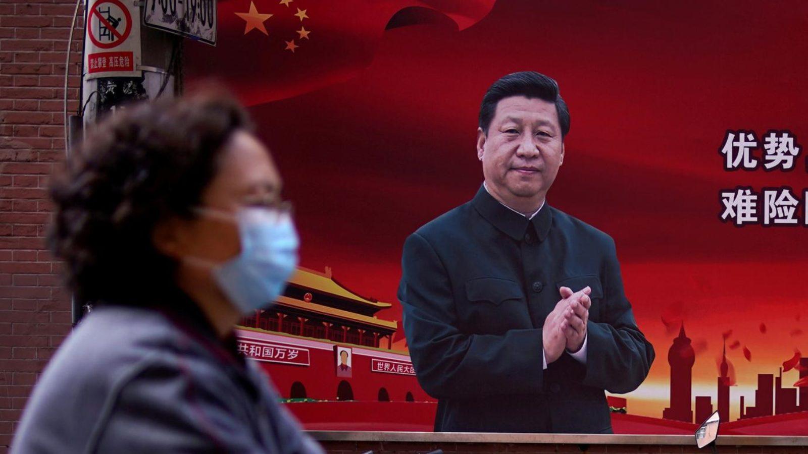 Poster of Xi Jinping