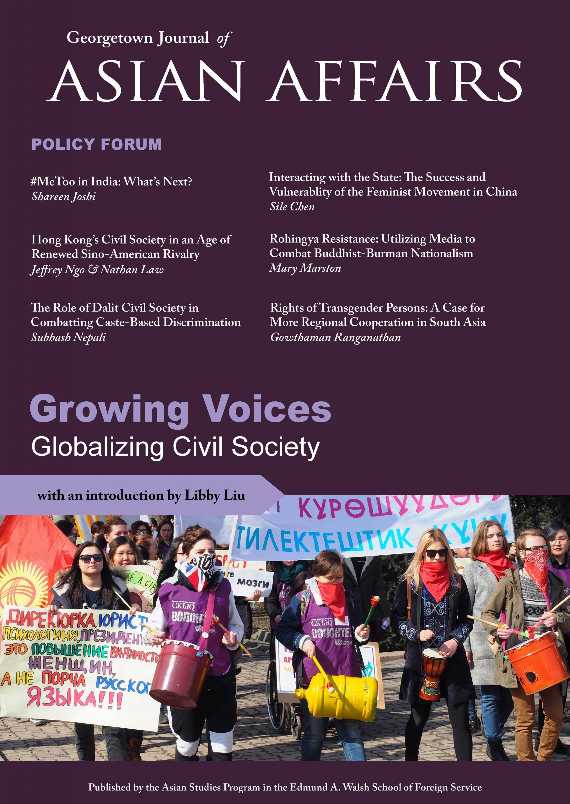 Georgetown Journal of Asian Affairs Volume 5 Cover
