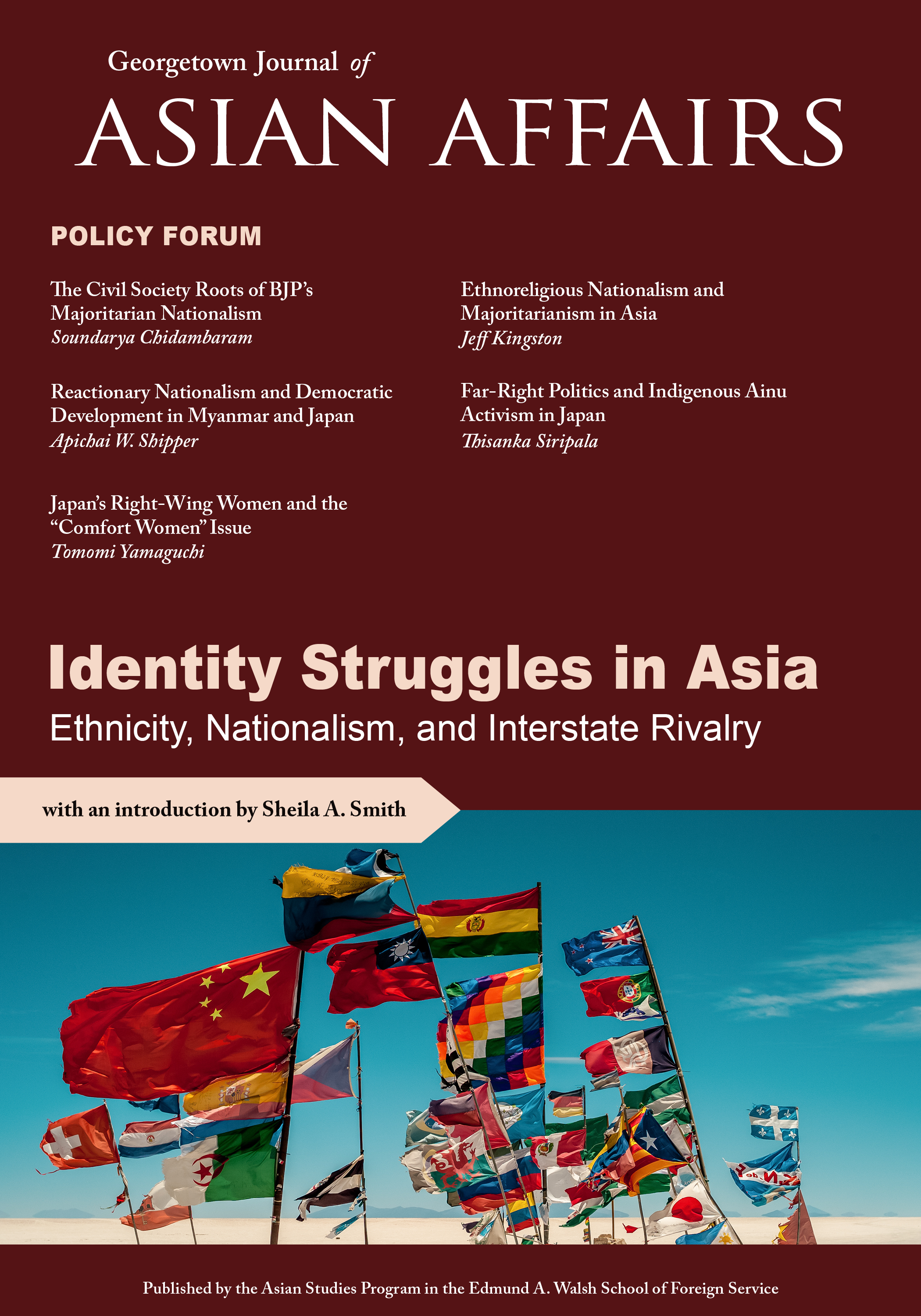 Georgetown Journal of Asian Affairs Volume 6 cover image