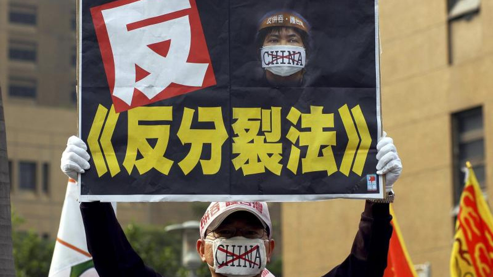 A protester demonstrates against China's anti-secession law in Taipei, Taiwan, March 2005