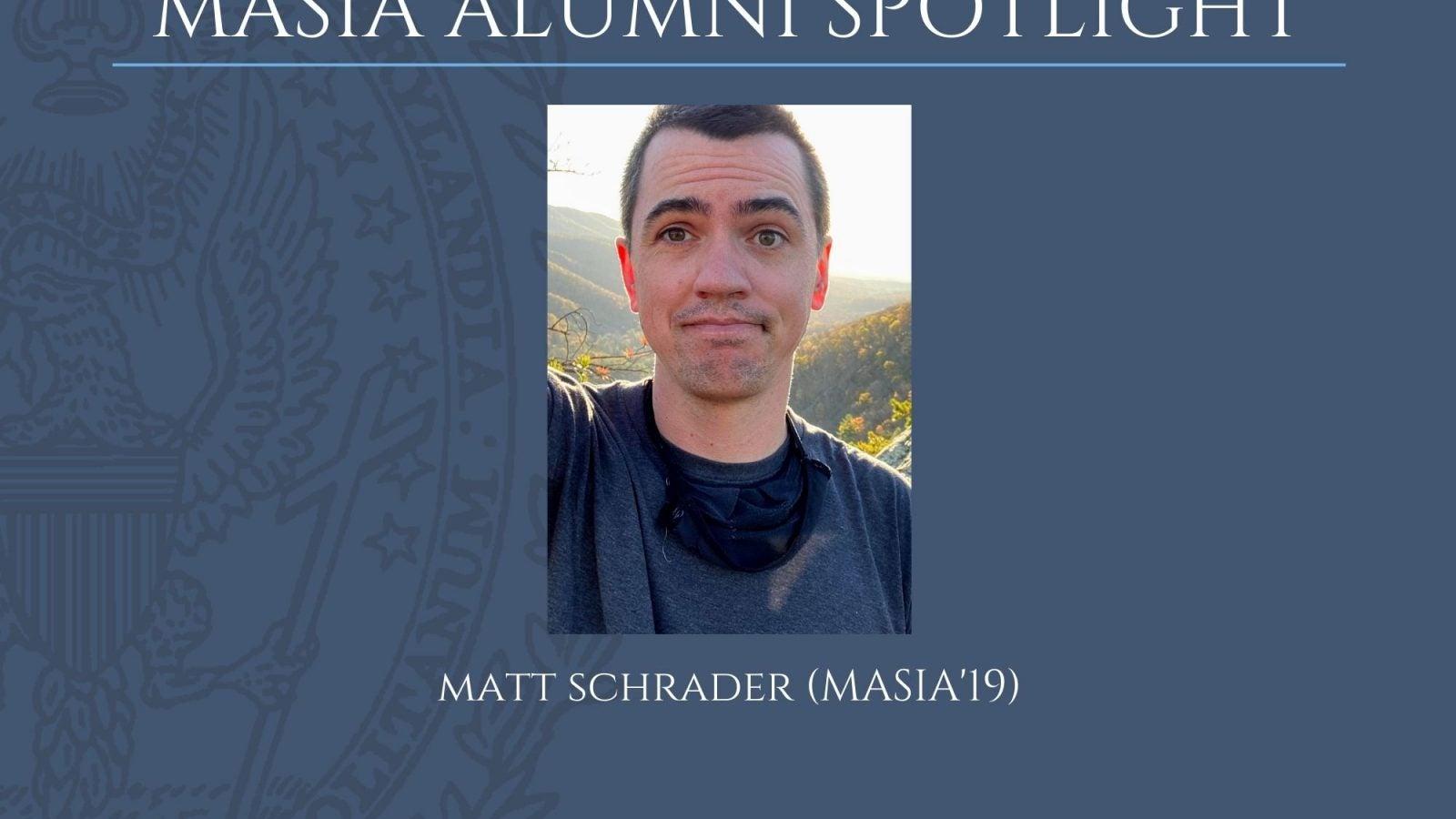 Matt Schrader headshot